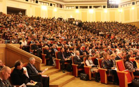 Международная конференция!!!